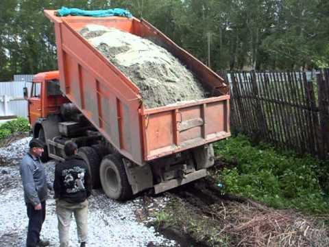 доставка песка речного 10м3