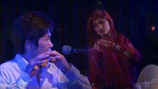 "SHINOBUE WORLD SESSION WITH DANCE ""KA!"" /  music: Yasukazu KANO ('Shinobue' Bamboo flute)  狩野泰一(篠笛)"