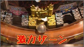 【メダルゲーム】100&メダル 激カザーン【JAPAN ARCADE】