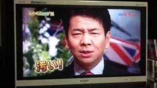 しゃべXmasの時に、トラウマしてました。上田さん、汚い... コメント、...