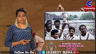 भारत में क्रिकेट वर्ल्ड कप हवा | World Cup Cricket 2019 |Cricket World Cup details | Celebrity media