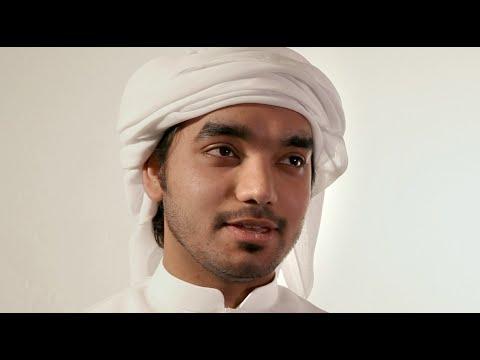 Half Emirati Trailer