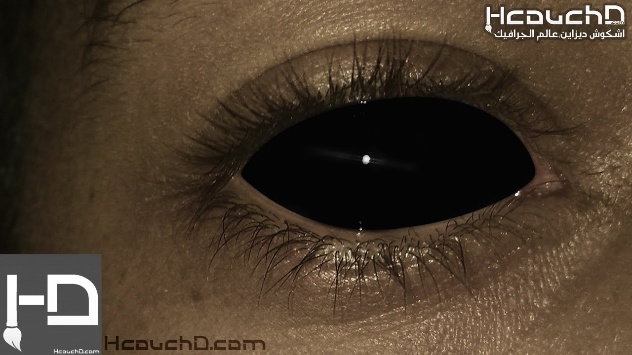 scary eyes Tutorial 84 : How To Make Scary Eye Using Photoshop كيفية إنشاء عين مخيفة بإستعمال