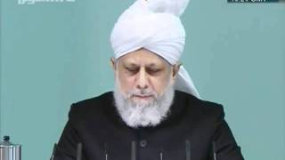 Holy Quran   The source of guidance and salvation 16 12 2011 urdu clip2
