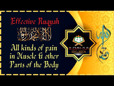 Effective Ruqyah for all kinds of pain in Muscle & other parts of the Body
