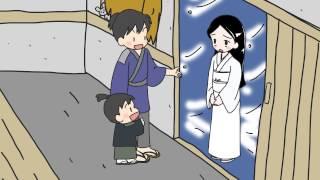 ゆきおんな 江戸小話 4kHD Ver0,9