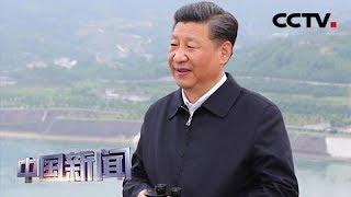 [中国新闻] 习近平将对朝鲜民主主义人民共和国进行国事访问   CCTV中文国际