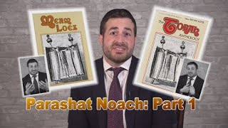 Meam Loez Parshat Noach #1 #TorahAnthology