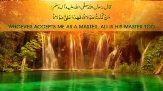 Inna Fil Jannati nahran min Laban , Qaseeda-e-Ahleybeit (AS)