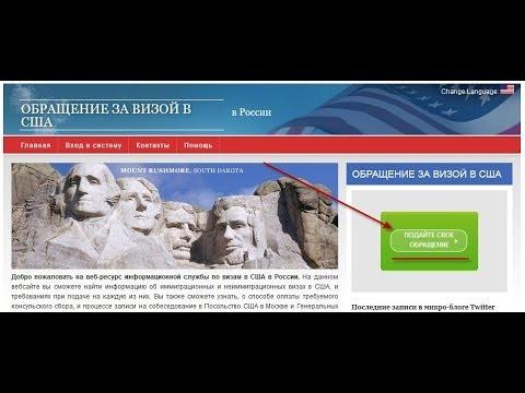 Регистрация на сайте Ustraveldocs Com. TNT. Доставка визовых документов на Ustraveldocs Com.