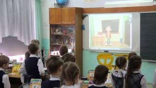 """Открытый урок 2 кл """"В"""" Шк. № 5 г. Лысково 17 02 2015"""