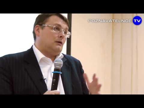 Russland Souverän? Lektion für Studenten in Sachen Okkupation