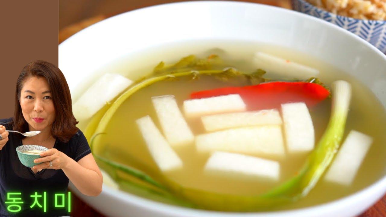 Dongchimi Probiotic Water Radish Kimchi 시원한 동치미 레시피 🇰🇷Traditional +🌱Vegan Dongchimi