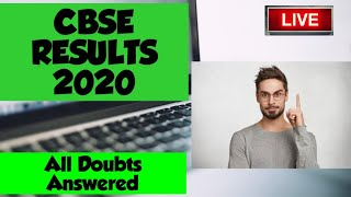 CBSE Results 2020 || CBSE 10th and 12th Results 2020 || How To Check CBSE Results?
