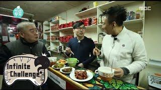 [Infinite Challenge] 무한도전 - Myeong Soo, dak gangjeong cook sucess! 20150829