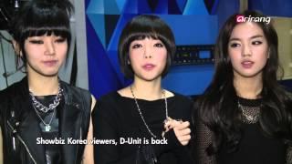 Showbiz Korea - EP564