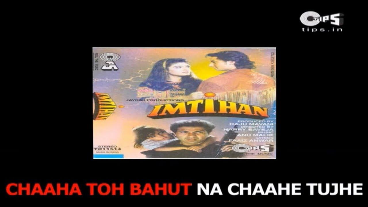 IMTIHAAN movie - Chaaha To Bahut Lyrics