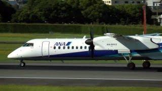 小型旅客機の離着陸 大阪空港 Regional Airplanes Taking Off and Landing at Osaka Airport
