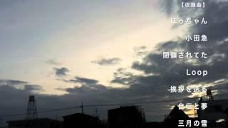 yojikとwandaの2013/3/3に発売のニューアルバム 「Hey! Sa!」の予告CMで...