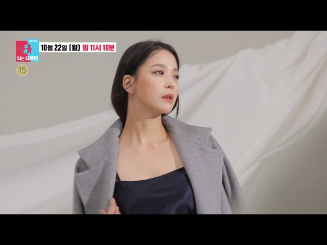 SBS [동상이몽2 - 너는 내운명] - 18년 10월 22일(월) 67회 예고 / 'You are My Destiny' Ep.67 Preview