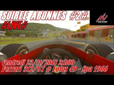 #LIVE# Soirée abonnés #2# Assetto Corsa # Spa 1966 # Ferrari 312/67 - Lotus 49