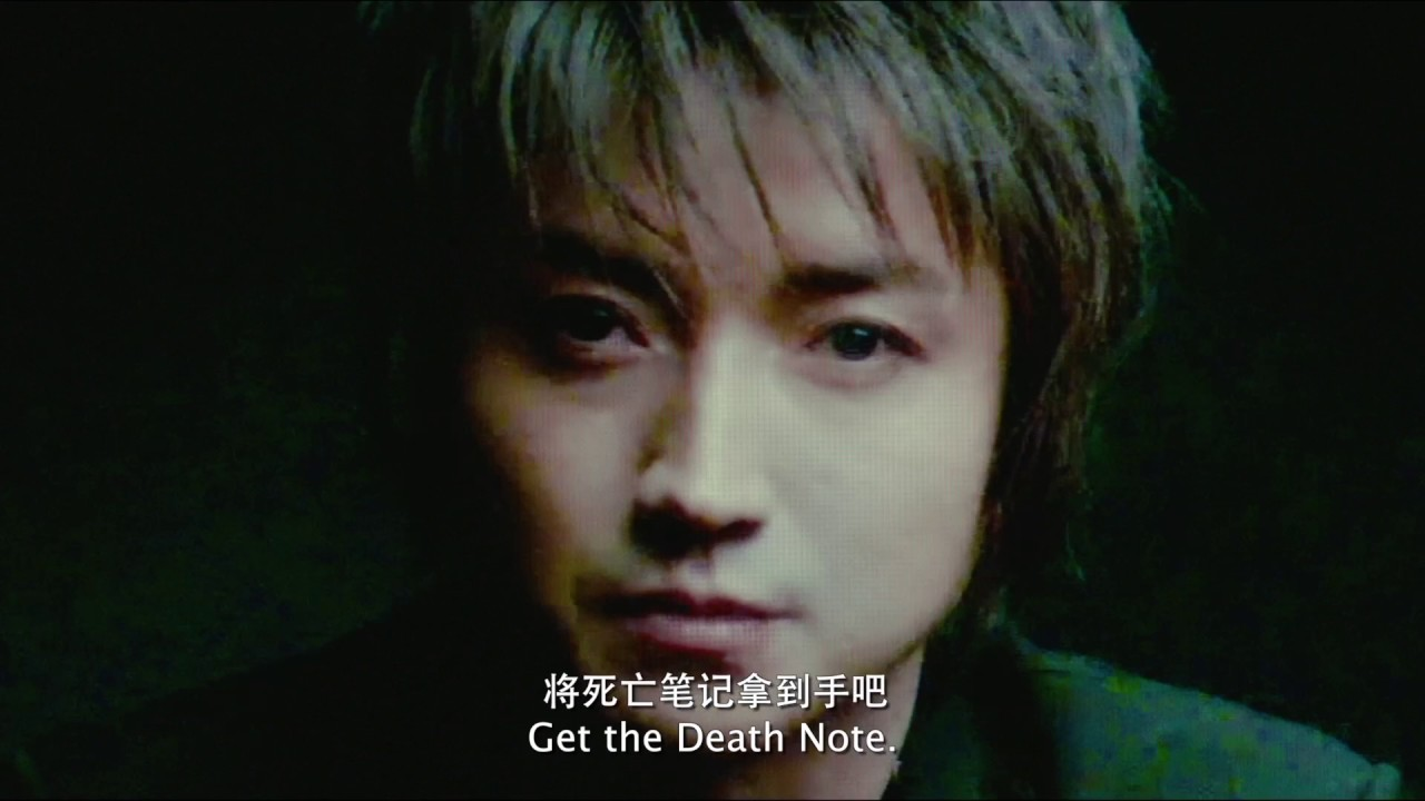 Download DEATH NOTE Light Up The New World - Kira's Message - Now Showing