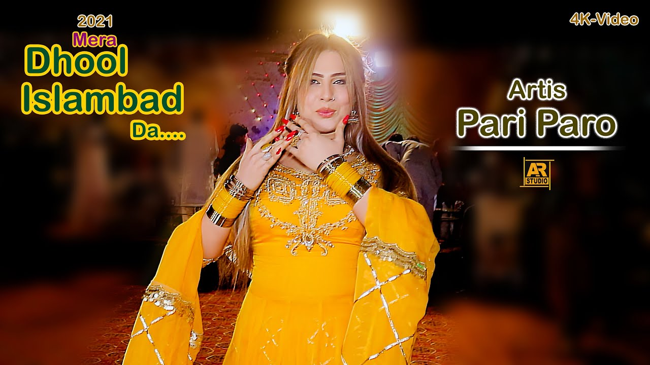 Download Pari Paro New Show  | Dhool Islambad da | 2021