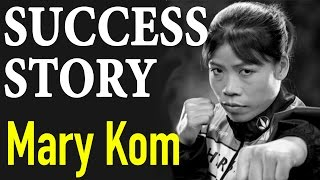 Mary Kom: An Inspirational Success Story (Hindi)