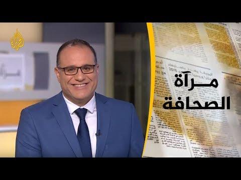 مرآة الصحافة الثانية 17/2/2019  - نشر قبل 2 ساعة