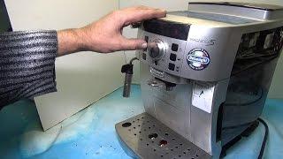 Delonghi Magnifica S  кофемашина выводит ошибку