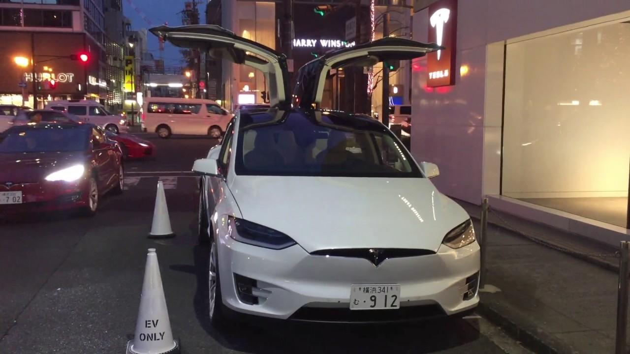 Tesla X Christmas 2020 TESLA MODEL X Xmas Mode   YouTube