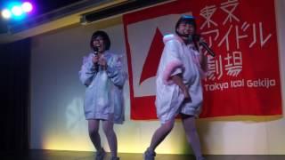 2016/10/23 東京アイドル劇場 ハッピーくるくる 曲名不明.