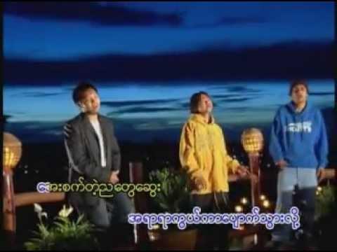 Aye Set Thaw Nya Myar -  Song Oo Hlaing Sithu Lwin Alex