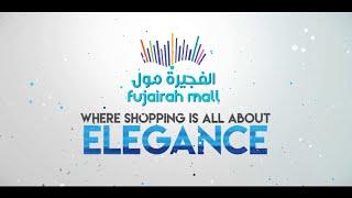 Fujairah Mall