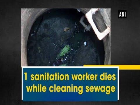 1 sanitation worker dies while cleaning sewage - Delhi News