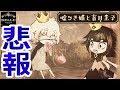 أغنية #02:【悲報】王子、早速とんでもないものを食わされる「嘘つき姫と盲目王子」ちょっとおもしろい実況プレイ