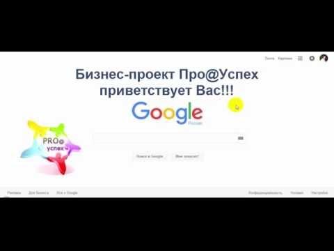 Как загрузить презентацию на гугл диск и обратно, как настроить доступ для партнеров