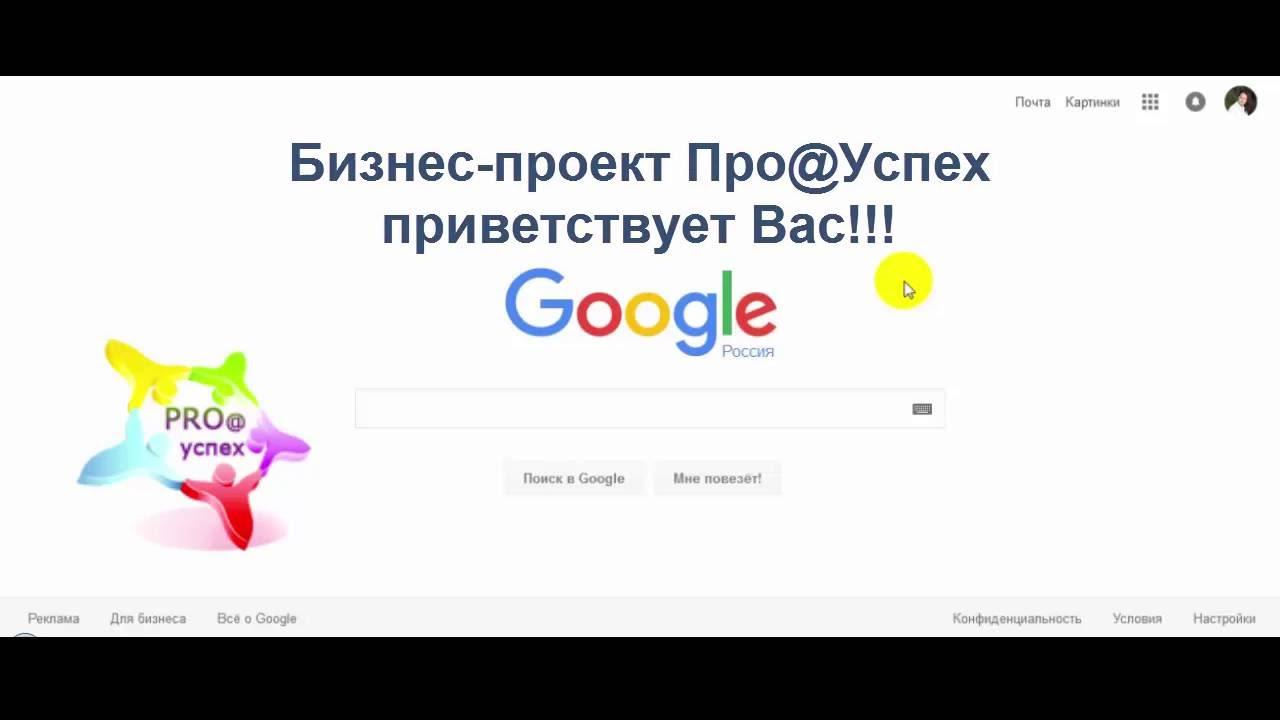 Как загрузить презентацию на гугл диск и обратно, как ...