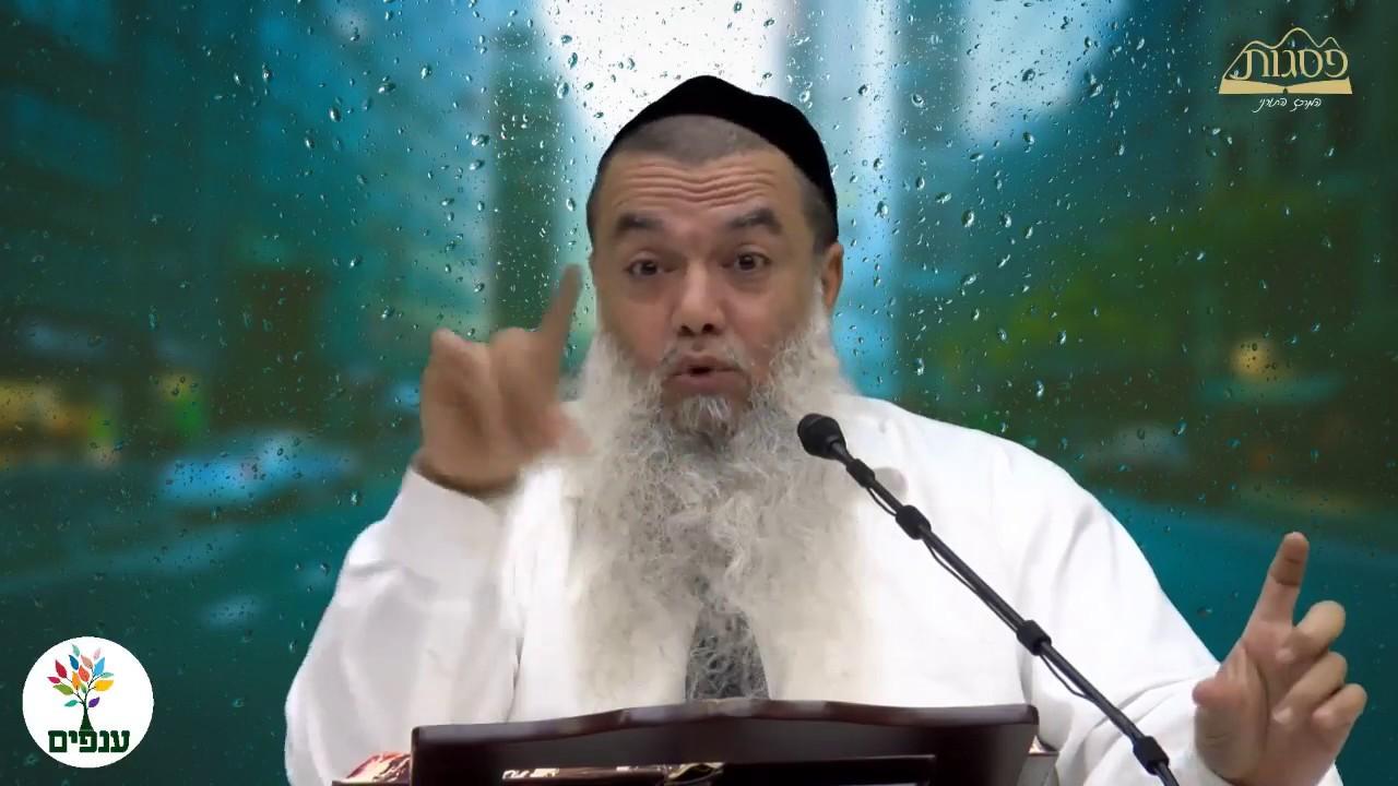 ממון חברך - הרב יגאל כהן HD