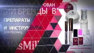 MissMillion   КАТАЛОГ ТОВАРА 2013   ___   / НАРАЩИВАНИЕ РЕСНИЦ / ДЕКОРАТИВНАЯ КОСМЕТИКА /(http://missmillion.com.ua/ Интернет магазин MissMillion.com.ua на сегодняшний день является наиболее популярным магазином..., 2013-06-17T08:44:33.000Z)