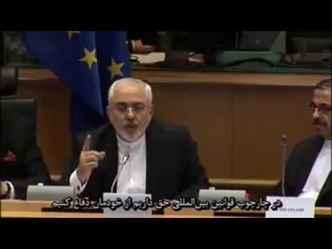 Iran FM Javad Zarif on Iran missile program