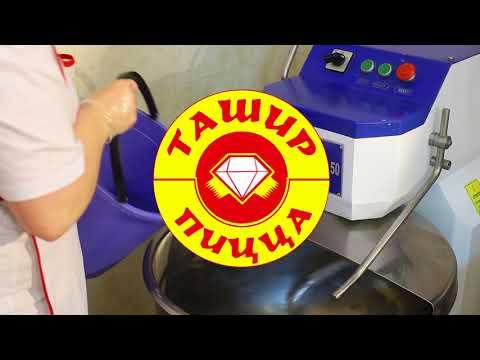 ՏԱՇԻՐ ՊԻԶԶԱ / Tashir Pizza