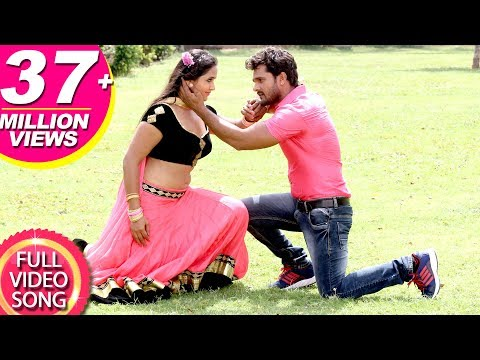 Sakhi Re Bar Paa Gayini | Khesari Lal Yadav, Kajal Raghwani | BHOJPURI SUPERHIT FULL SONG 2017
