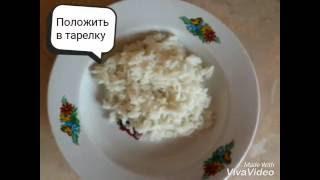 Рецепты для детей от года (рис с соусом)