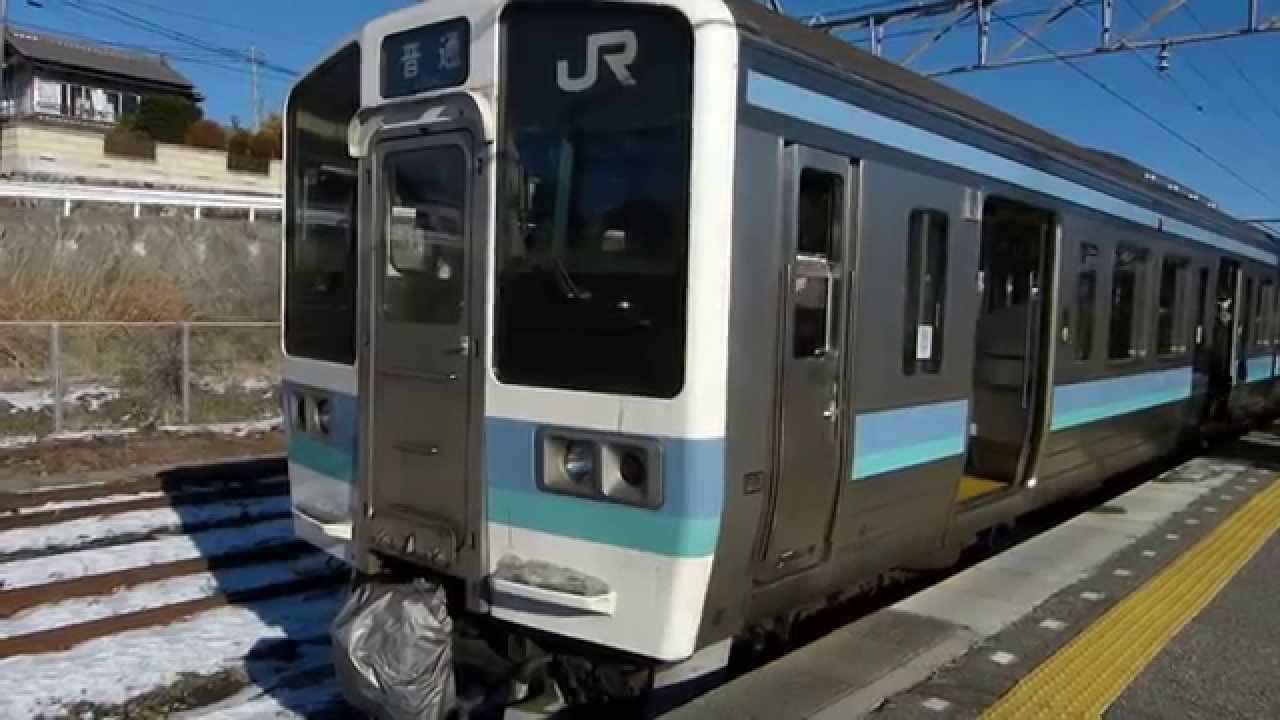 JR東日本】211系長野色 中央本線...