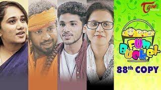 Fun Bucket | 88th Episode | Funny Videos | #TeluguComedyWebSeries