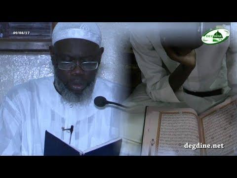 Tafsir 006 du 09 08 2017 || Baqara 54- 61 || Imam Hassan SARR