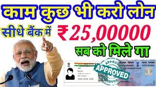 Aadhar Card Finance Personal Loan   Instant Loan Without Salary Slip   आधार कार्ड लोन ऑनलाइन अप्लाई