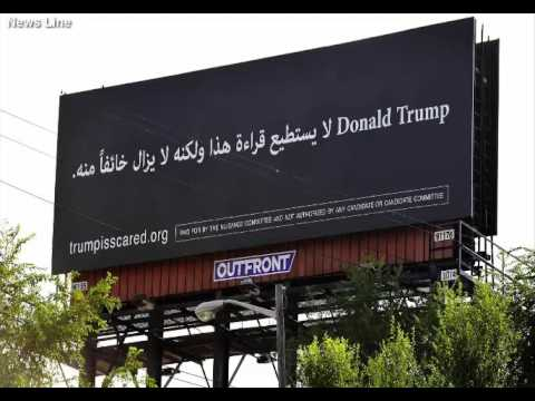 Arabic billboard on I-94 directed toward Trump A conversation starter?