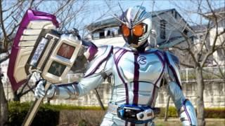 Kamen Rider Chaser Henshin Sound